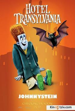Hotel Transylvania 2012 photo.