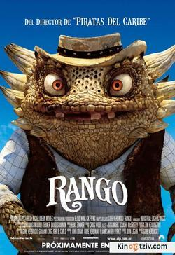 Rango 2011 photo.