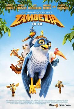 Zambezia 2012 photo.