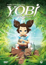 Yeu woo bi animation movie cast and synopsis.