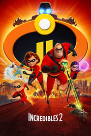 Incredibles 2 - latest animated movie.
