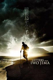 Letters from Iwo Jima with Ken Watanabe.