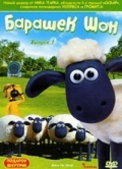 Shaun the Sheep animation movie cast and synopsis.