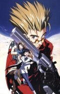 Trigun is similar to Rango.