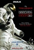 Another movie Magnificent Desolation: Walking on the Moon 3D of the director Mark Cowen.