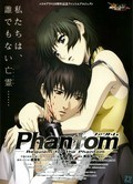 Phantom: Requiem for the Phantom animation movie cast and synopsis.