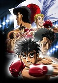 Hajime no Ippo Rising animation movie cast and synopsis.