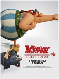 Astérix: Le domaine des dieux - latest animated movie.