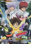 Katei Kyoshi Hitman Reborn! animation movie cast and synopsis.