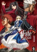 Fate/Stay Night animation movie cast and synopsis.