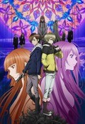 Zetsuen No Tempest animation movie cast and synopsis.