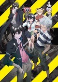 Blood Lad animation movie cast and synopsis.