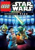Lego Star Wars: The Yoda Chronicles - The Phantom Clone animation movie cast and synopsis.