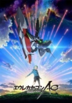 Eureka Seven: Ao animation movie cast and synopsis.