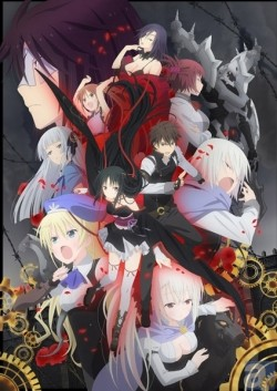 Kikô shôjo wa kizutsukanai animation movie cast and synopsis.