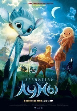 Mune, le gardien de la lune animation movie cast and synopsis.