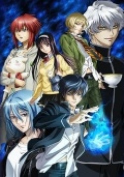 Code: Breaker animation movie cast and synopsis.