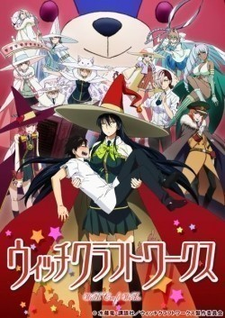 Witch Craft Works animation movie cast and synopsis.