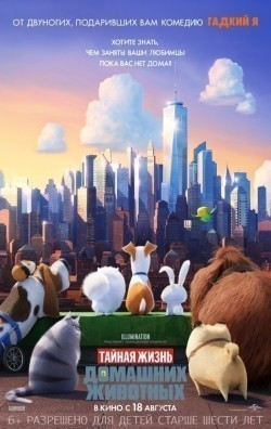The Secret Life of Pets animation movie cast and synopsis.