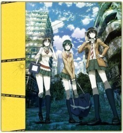 Coppelion animation movie cast and synopsis.