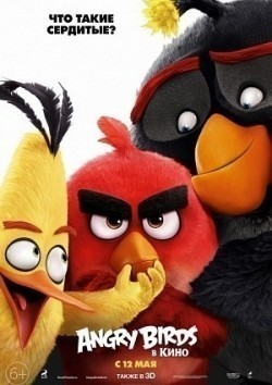 Angry Birds - latest animated movie.