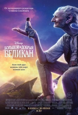 The BFG animation movie cast and synopsis.