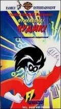 Freakazoid! is similar to Tri bogatyirya: Hod konem.