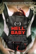 Hell Baby with Keegan-Michael Key.