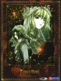 Trinity Blood animation movie cast and synopsis.